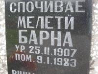 Kunkowa (150)