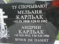 Kunkowa (152)