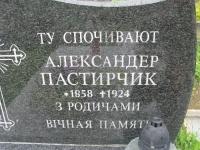 Kunkowa (153)