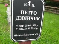 Kunkowa (157)