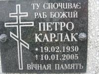 Kunkowa (158)