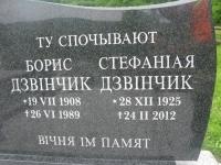 Kunkowa (160)