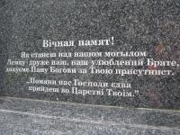 Kunkowa (45)