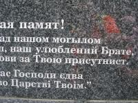 Kunkowa (47)