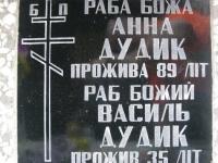 Kunkowa (48)