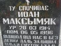 Kunkowa (50)