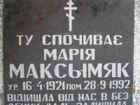 Kunkowa (52)