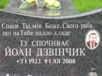 Kunkowa (54)