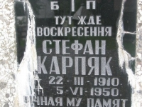 Kunkowa (56)