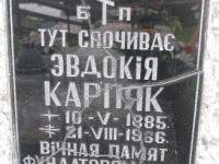 Kunkowa (66)