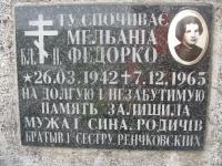 Kunkowa (67)