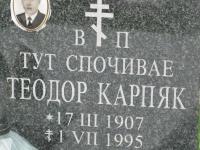 Kunkowa (71)