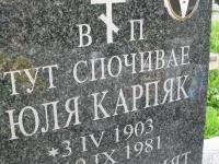 Kunkowa (72)