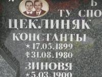 Kunkowa (73)