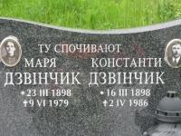 Kunkowa (75)