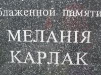 Kunkowa (80)