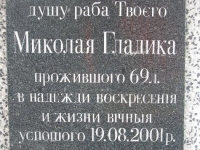 Kunkowa (82)