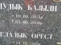 Kunkowa (84)