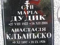Kunkowa (86)