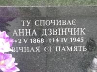 Kunkowa (89)