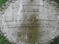 Kunkowa (93)