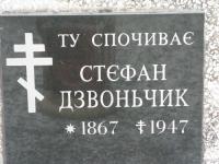 Kunkowa (97)