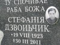 Kunkowa (99)