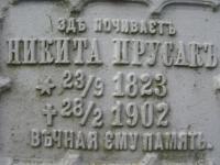 Kwiaton (103)