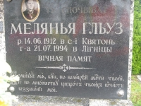 Kwiaton (167)