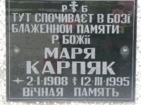 Leszczyny (48)