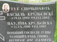 Leszczyny (50)