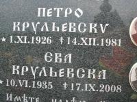 Leszczyny (53)