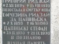 Leszczyny (74)