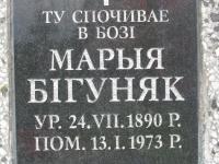 Leszczyny (77)