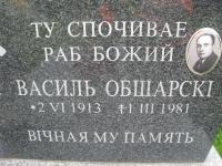 Leszczyny (81)