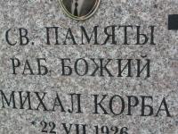 Leszczyny (84)