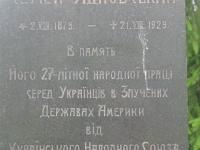 Smerekiwec (106)