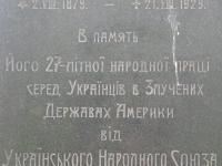 Smerekiwec (108)