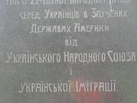Smerekiwec (109)