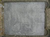 Smerekiwec (187)