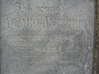 Smerekiwec (188)