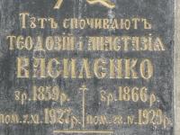 Smerekiwec (77)