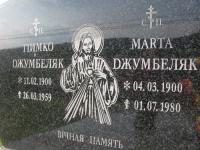 Stawysza (28)