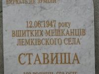 Stawysza (53)