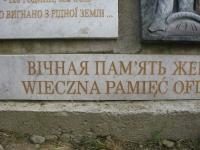 Stawysza (57)