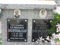 Hrushovychi_006