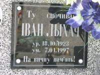 Hrushovychi_010