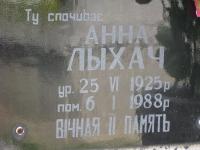 Hrushovychi_012