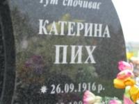 Hrushovychi_018