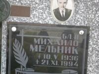 Hrushovychi_021